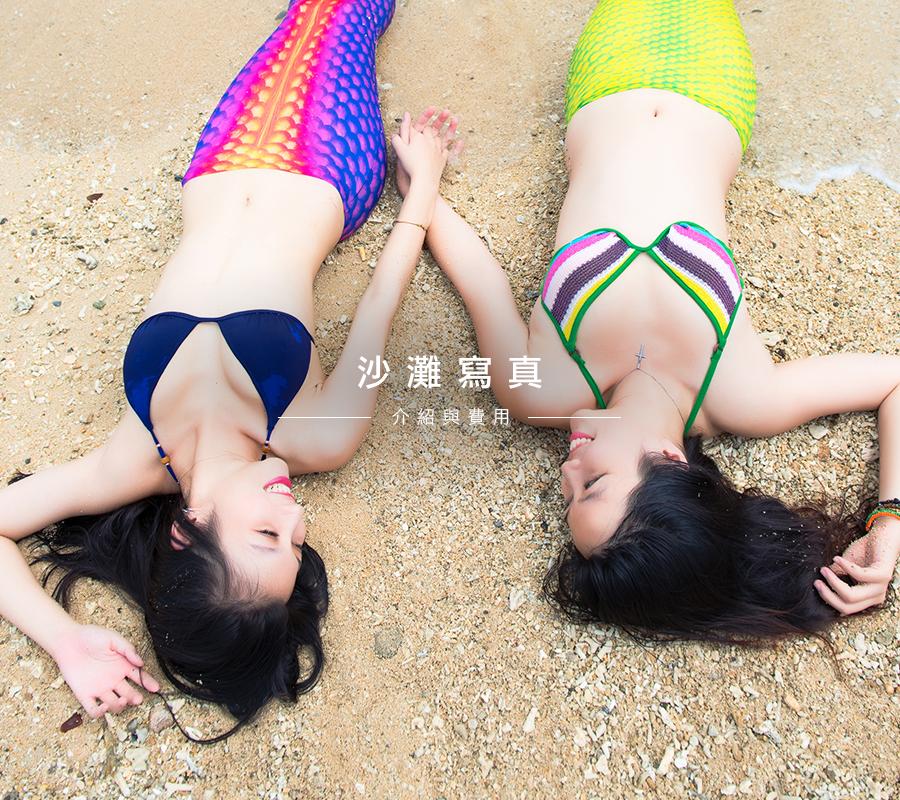 photo_07s