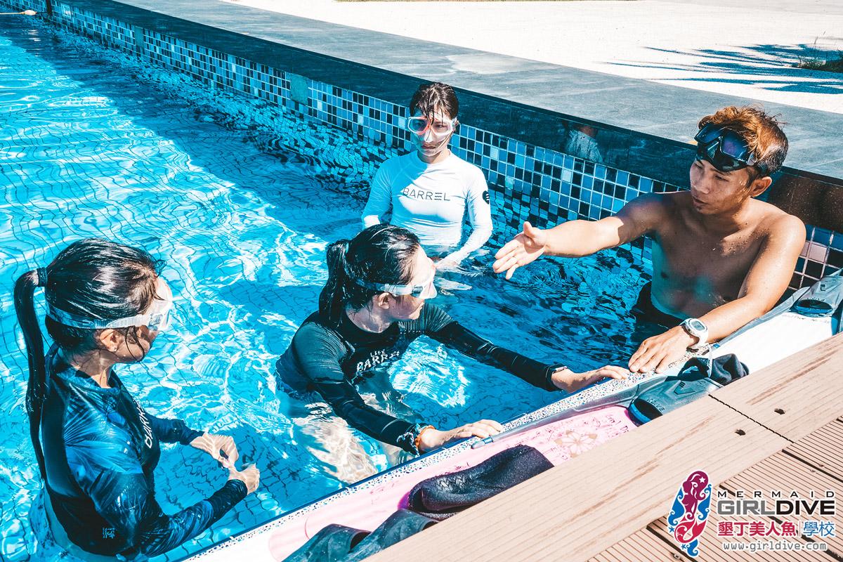 自潛體驗,泳池,教練,指導,證照,課程